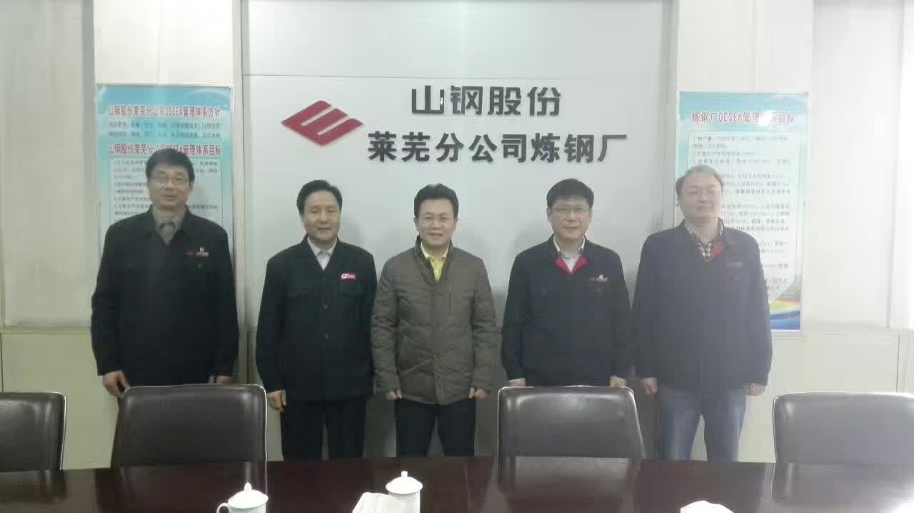北京明德经纶管理科学研究院副院长金锋到莱钢交流访问